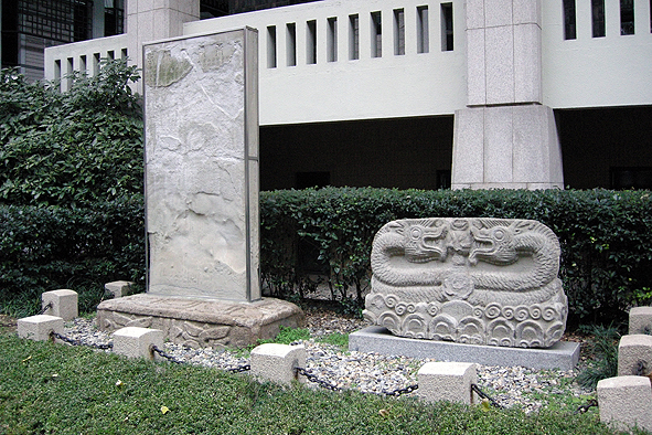 부산시립박물관 야외전시장의 비석들