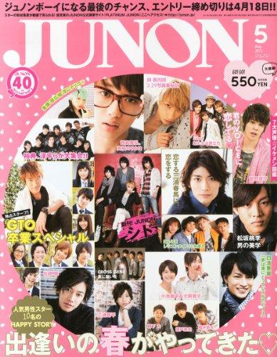 잡지 JUNON 5월호 표지 사진