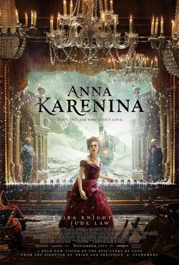 130323 목동메가박스 Anna Karenina (2012)