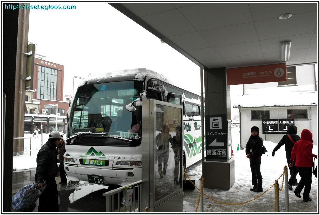 일본에서의 단체관광 - 시라카와고 투어