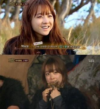 정글의법칙, 박보영 매니저에 눈물쏟아