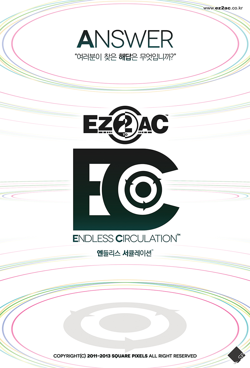 EZ2AC : ENDLESS CIRCULATION