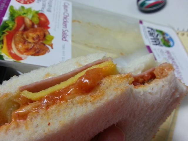 편의점표 샌드위치-먹어본것중 제일 맛나는 편의점..