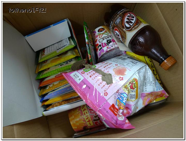 [부정기 일본 군것질]오키나와에서 온 선물, ..