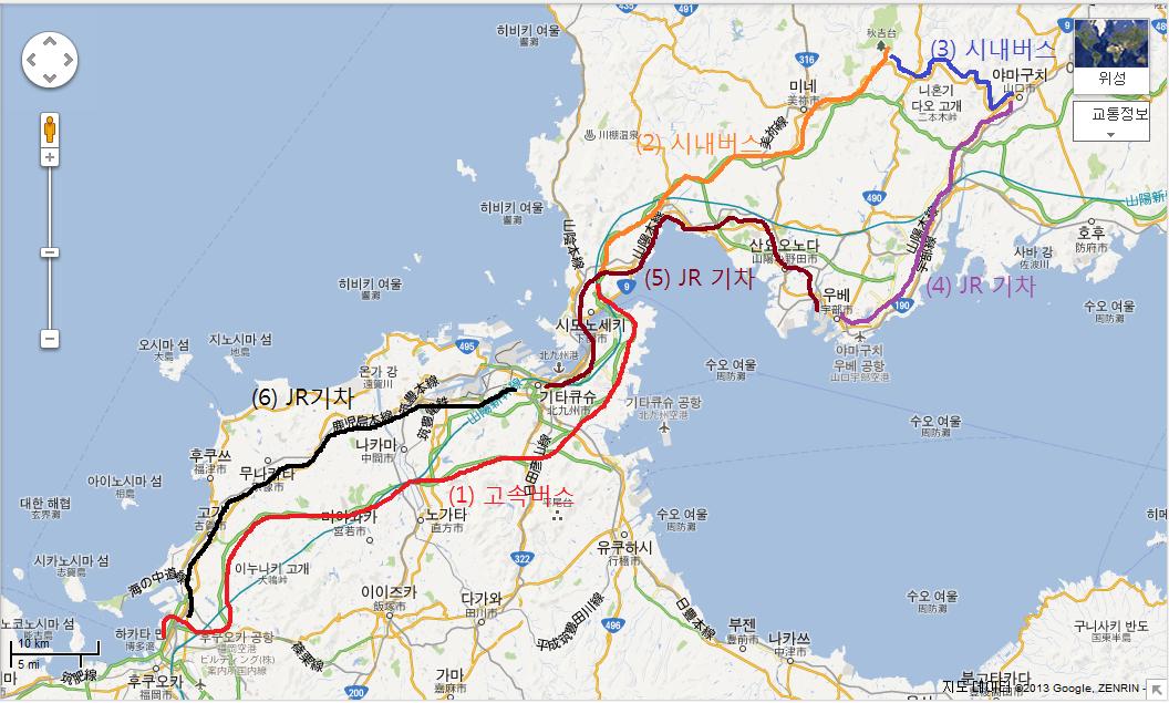 2013.03.25~29 일본 야마구치현/후쿠오카현 - 주요 ..