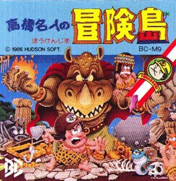 [MSX] 타카하시 명인의 모험도 (高橋名人の冒..