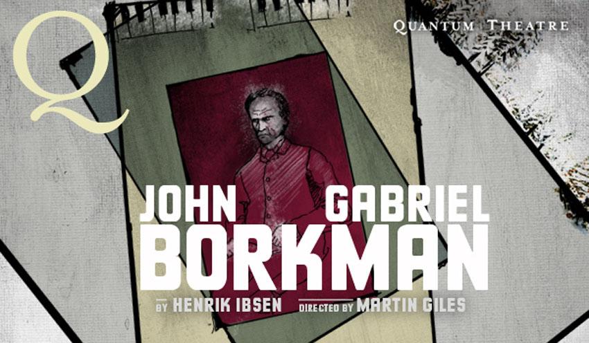 입센(7) 욘 가브리엘 보르크만 - 감옥에서 빠져..
