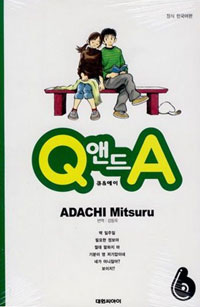 [Q&A]