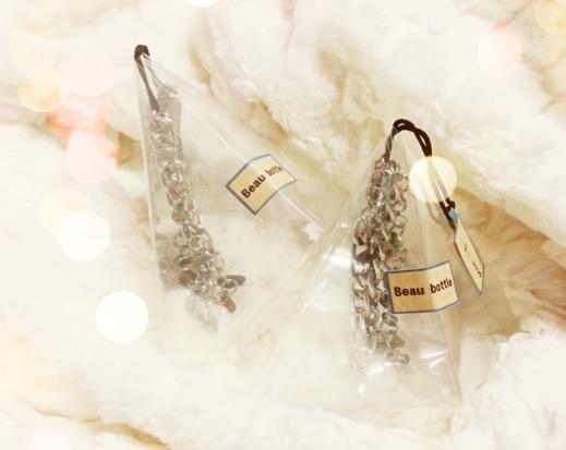 보우보틀(BEAU Bottle)