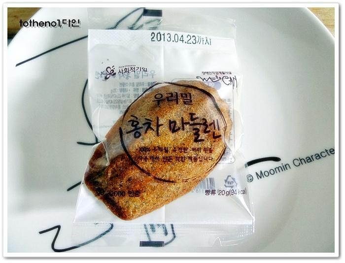 사회적 기업 위캔(we can)의 우리밀 마들렌 3종..