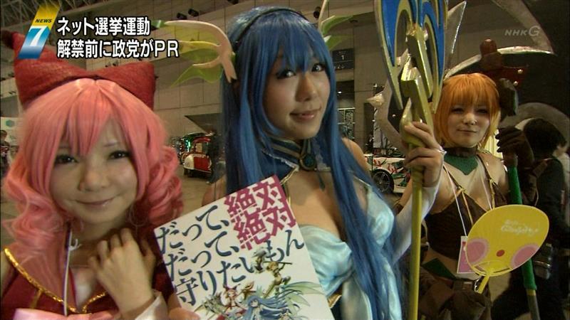 NHK에서 '니코니코 초회의2'에 대한 보도를?