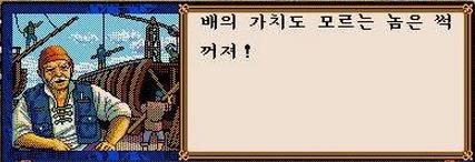 가정집 현관앞 발판이 알고보니 10억