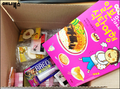 배빵빵 일본식탐여행, 번역자에게서 이것저것