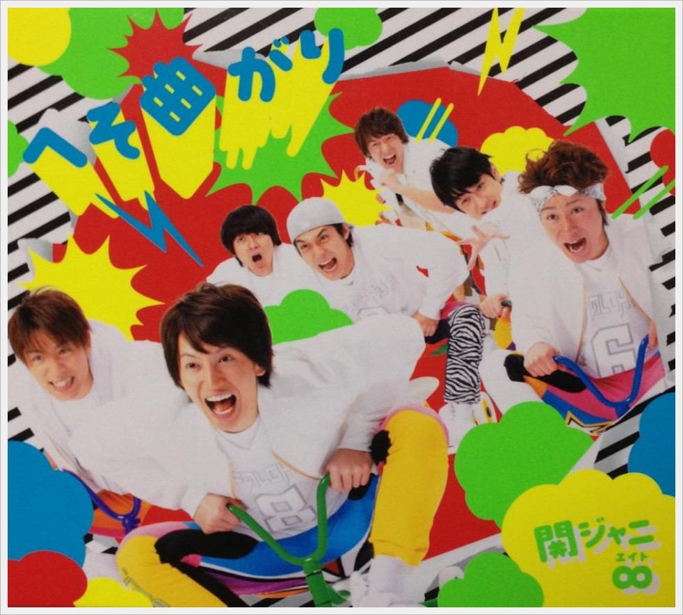 2013년 5/6일자 주간 오리콘 차트(single 부문)