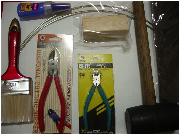 프렛 교체 작업용 도구들 준비, 수면안대