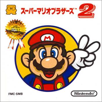 [FC] 수퍼마리오 브라더스 2 (Super Mario Bros...