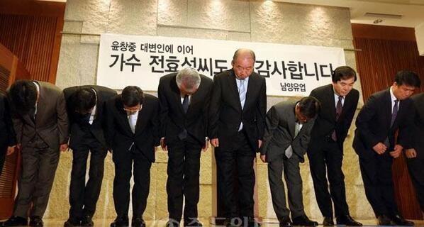 전효성 '민주화' 드립 (5.18 광주 민주화 운동 기념..