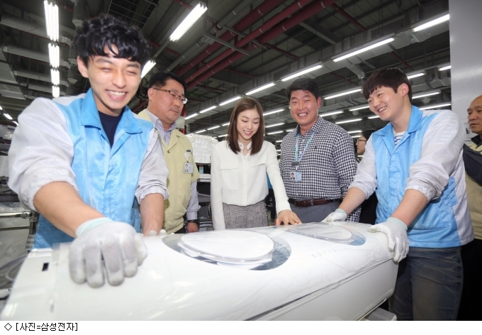 Yuna Kim visits Samsung smart air conditioner manufacturing plant in Kwangju