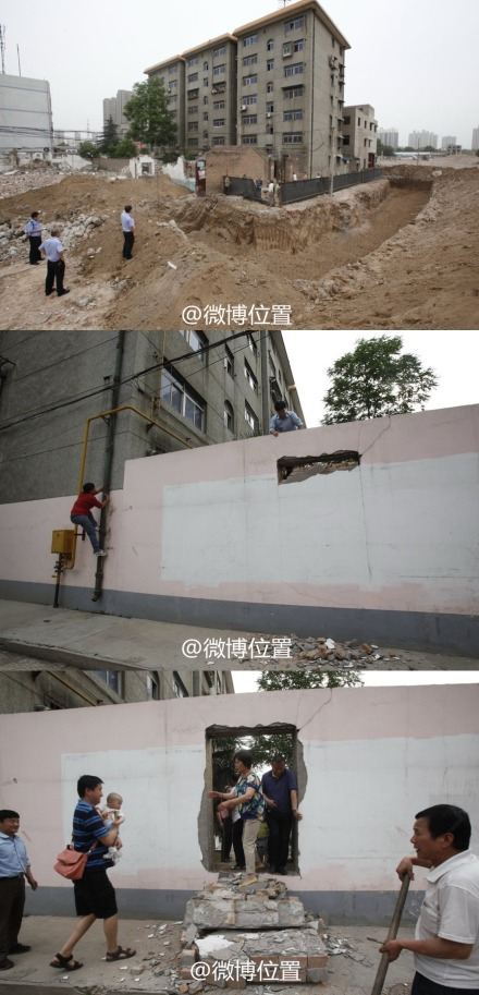 정문쪽 구덩이로 벽을 뚫은 중국의 어느 아파트주민들