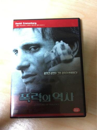 """""""폭력의 역사"""" DVD 입수!"""