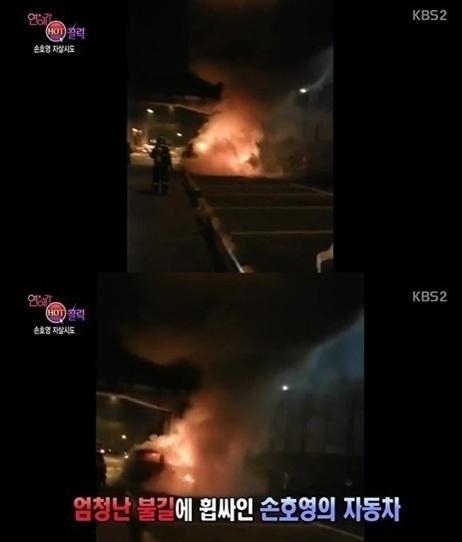 손호영, CCTV 공개보도 논란