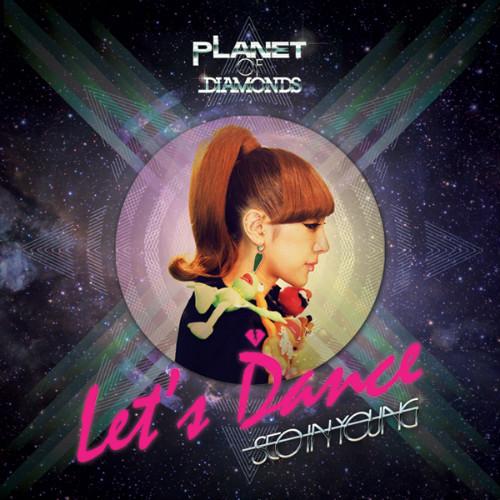 [듣고싶어진 노래] 서인영-Let's Dance (2012)