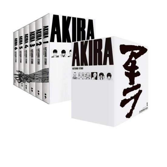 오토모 가츠히로「AKIRA」정발