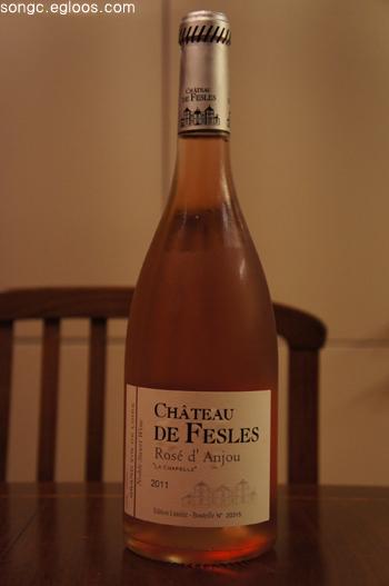 """Château de Fesles Rose d'Anjou """"La Chape.."""