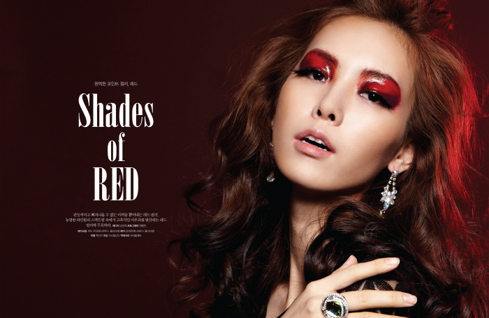 GRAPHY Dec. 2012 Shades of RED [서하,..