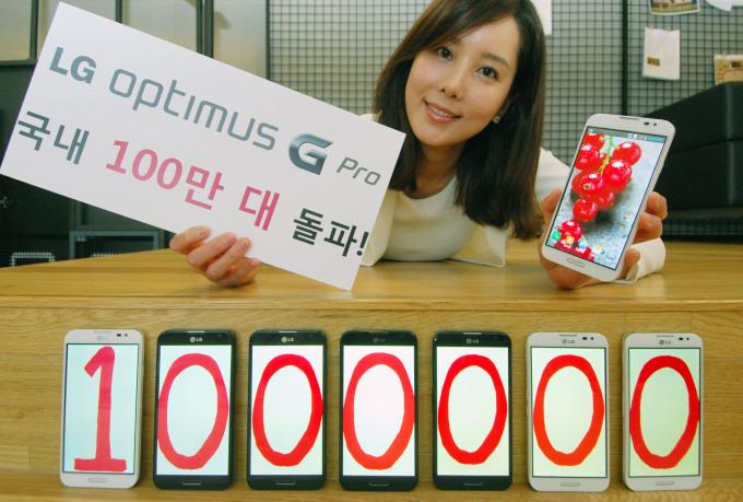 LG 옵티머스 G PRO 디스플레이의 위엄.