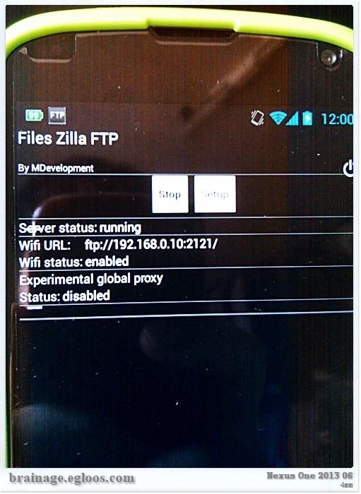 남는 스마트폰을 FTP서버로 files zilla