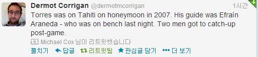 2013년 6월 21일 소식