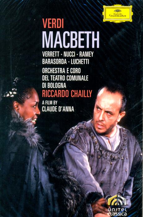 베르디 - 맥베스(1987년 영화)