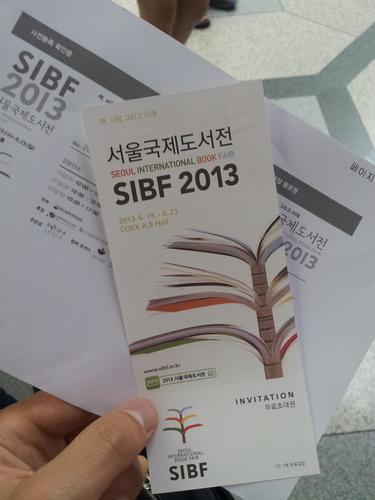 2013 서울국제도서전 Z