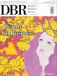 동아비즈니스리뷰(DBR) 132호 ˝Beauty in Busi..