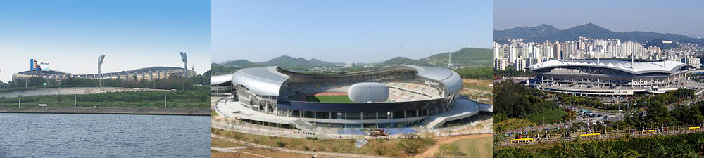 2013 EAFF 동아시안컵에 대해