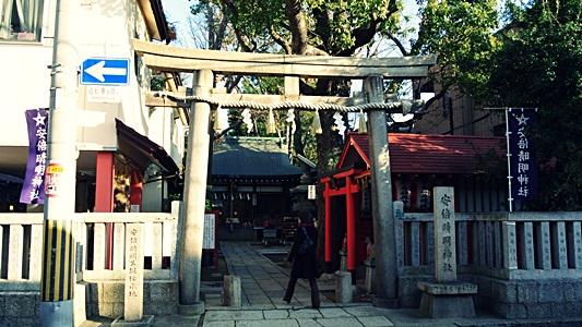 오사카의 아베노 세이메이 (탄생지) 신사 방문기.