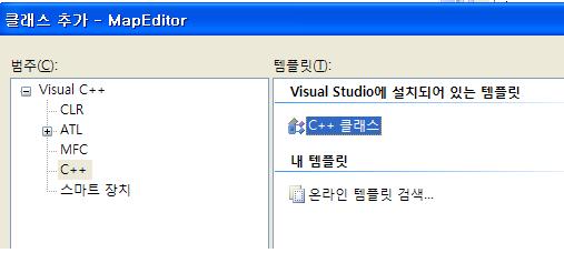 MFC : 게임 맵툴 만들기 - 04 : 디바이스 연동 사전..