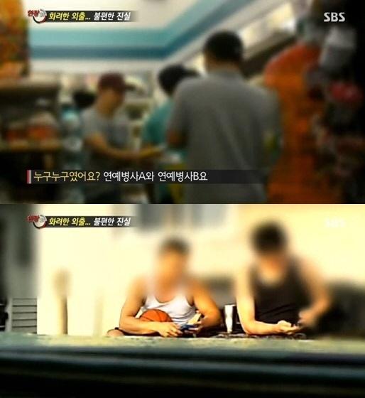 국방홍보원, 연예병사에 법인카드 제공 의혹!