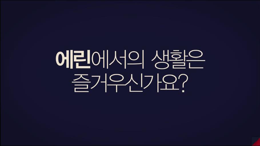 마비노기 드림 프로젝트 - 출사표 혹은 제세동기 ..