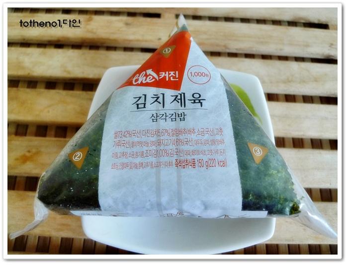 the 커진 김치제육 삼각김밥[세븐일레븐&바이..