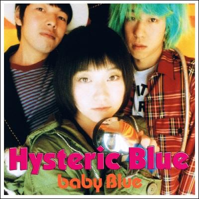 Hysteric Blue - 春 ~spring~