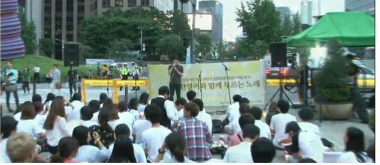 7월9일 19차 국정원 선거개입 규탄 촛불집회