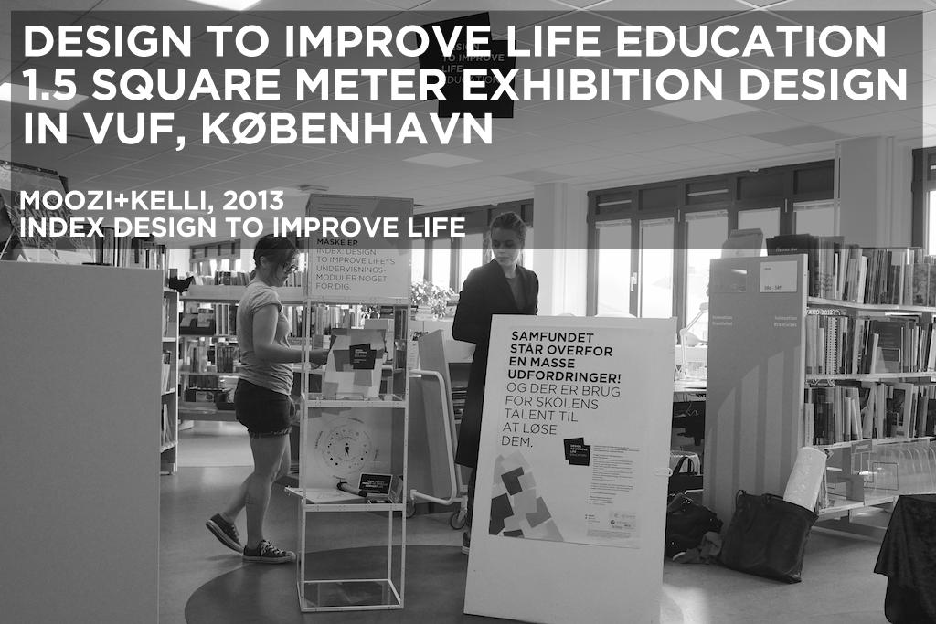 INDEX: Design to Improve Life | 1.5 평방미터..
