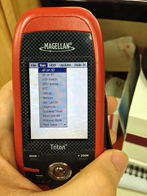 트리톤 500 (Triton 500) GPS 소프트웨어(펌웨어)..