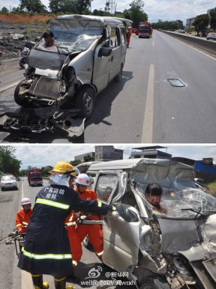 어제 중국광시에서 발생한 교통사고...안전벨트의..