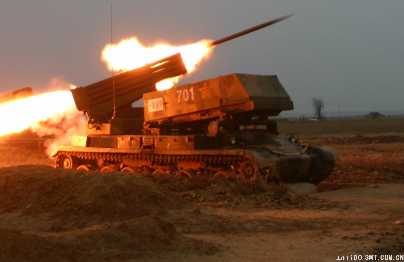 중국 PHZ89 (Type 89) 122mm 자주다연장 로켓발사기