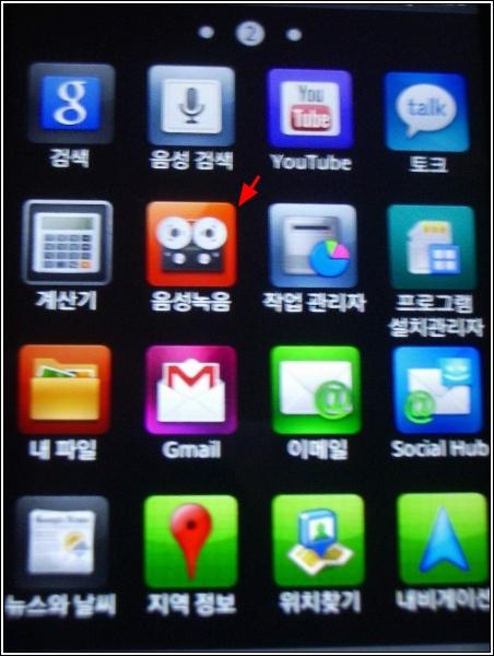 (WAV To MP3) 스마트폰 음성녹음 amr 파일을 mp3..