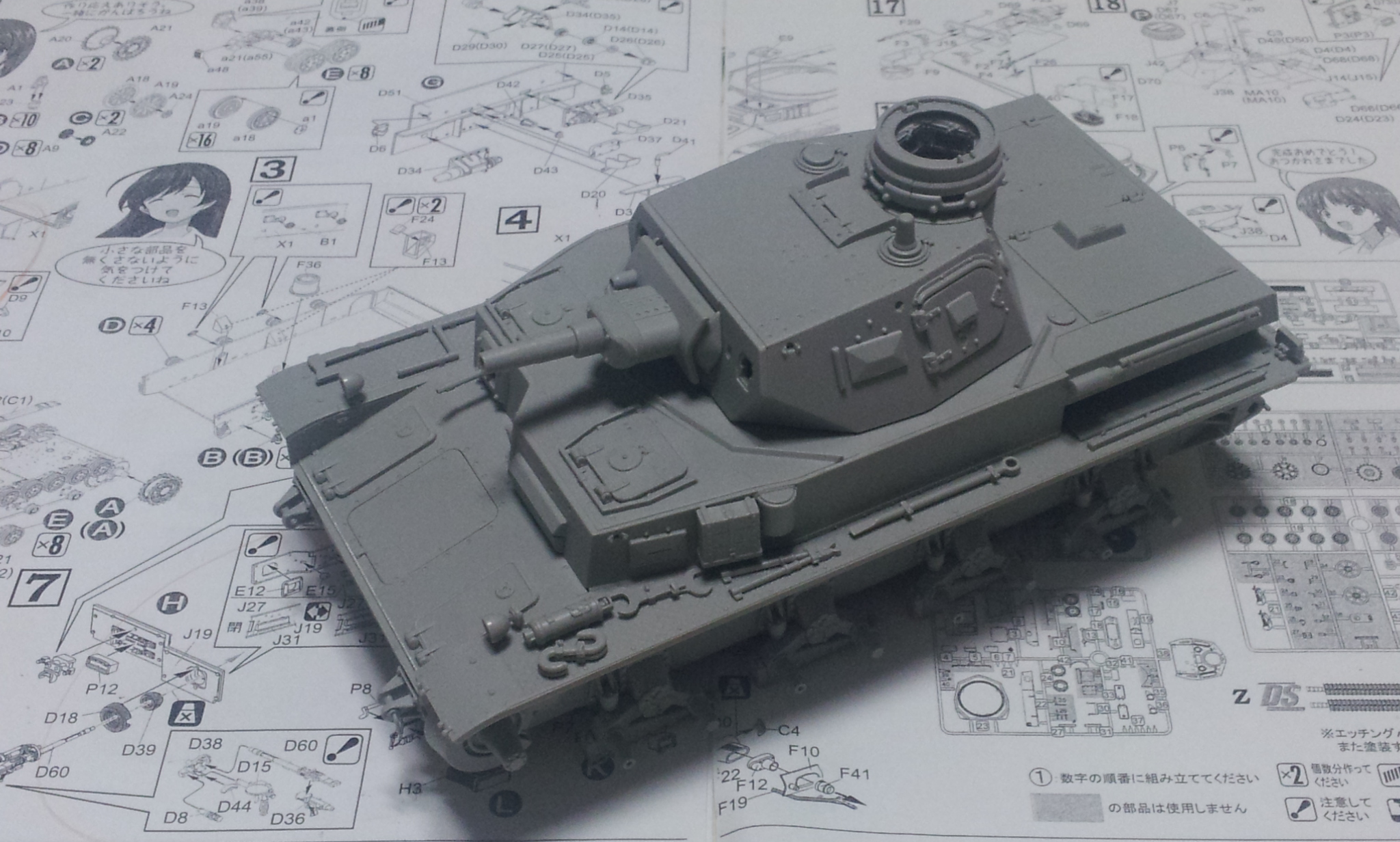 [Girls & Panzer / 4호전차 D형] 조립 마무리중.