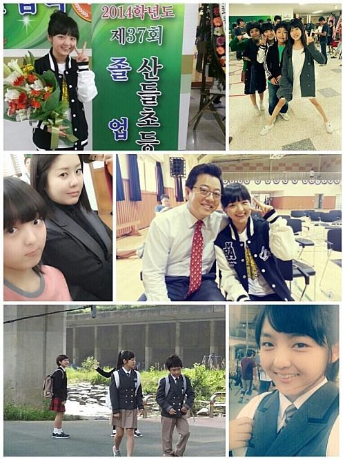 서신애, 여왕의 교실 졸업식 공개
